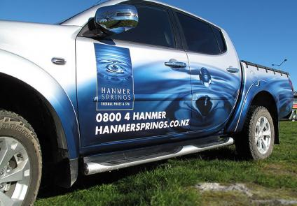 Printed vehicle wrap